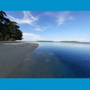 Pantai Pulau Kapotar