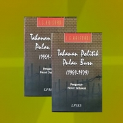 Buku Tahanan Politik Pulau Buru (1969 – 1979)