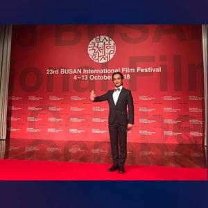 Rianto menghadiri 23rd BUSAN International Film Festival tahun 2018