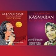 Buku Puisi Lanang Setiawan dan Ria Candra Dewi